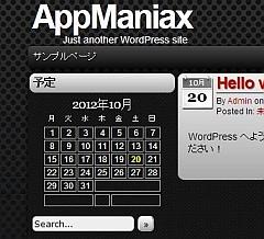 widget_04.jpg