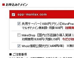 wp_05.jpg