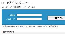 wpi_02.jpg