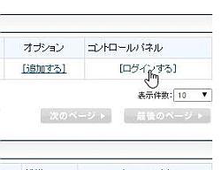 wpi_04.jpg