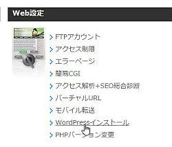 wpi_05.jpg