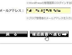 wpi_08.jpg
