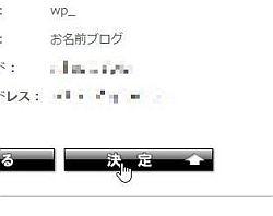 wpi_09.jpg