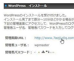 wpi_10.jpg