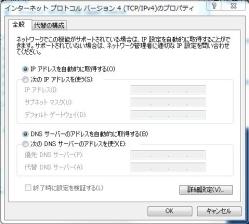 dns_03-thum.jpg