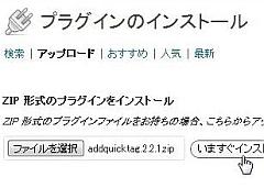 plugin_03.jpg