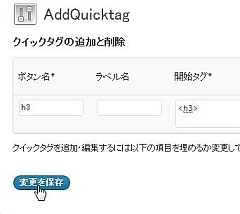 plugin_06.jpg