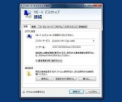 remoto_01-thum.jpg