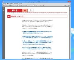 fx_05-thum.jpg