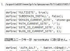 server_03.jpg
