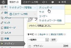 server_04.jpg