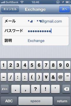 change_03-thum.jpg