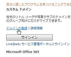live_03.jpg