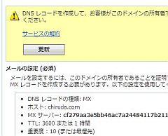 live_06.jpg