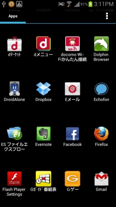 exchange_01.jpg
