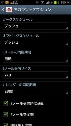 exchange_06.jpg