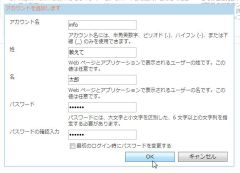 login_02.jpg