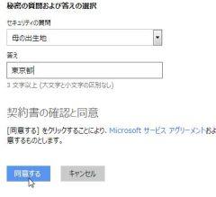 login_05.jpg