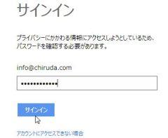login_06.jpg