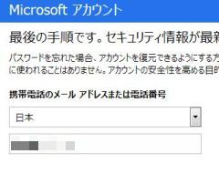 login_07.jpg