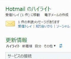 login_09.jpg
