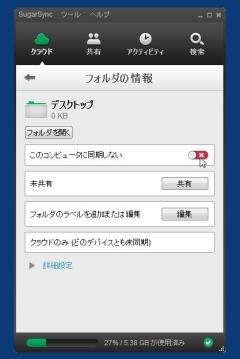 ssnc_03-thum.jpg