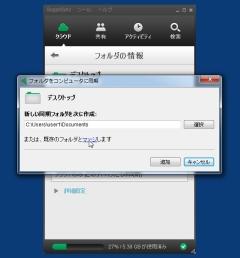 ssnc_04-thum.jpg