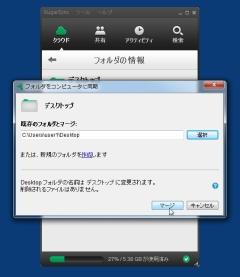 ssnc_05-thum.jpg