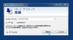 ssnc_07-thum.jpg