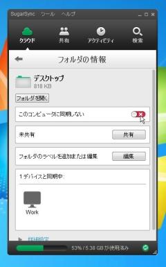 ssnc_09-thum.jpg