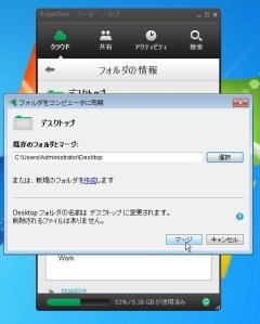 ssnc_10-thum.jpg