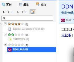 chigai_02-thum.jpg