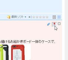 chigai_03-thum.jpg