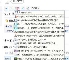 chigai_04-thum.jpg