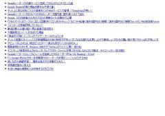 chigai_05-thum.jpg