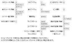 chigai_08-thum.jpg