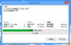 copytrance_05-thum.jpg