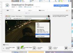 dropic_01-thum.jpg