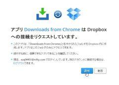 dropic_03-thum.jpg