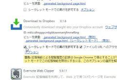 dropic_04-thum.jpg