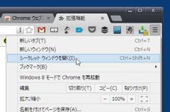 dropic_05-thum.jpg