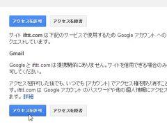 gmail_04-thum.jpg
