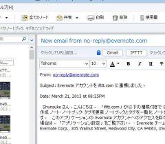 gmail_17-thum.jpg