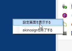ime_02-thum.jpg