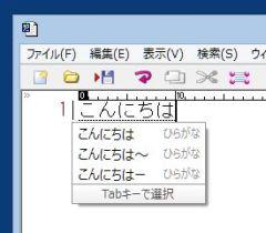 ime_07-thum.jpg