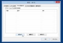 ime_10-thum.jpg