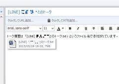 lineback_01-thum.jpg