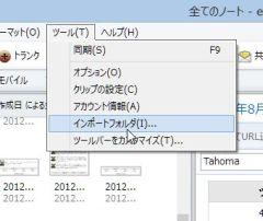 lineback_02-thum.jpg