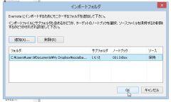 lineback_03-thum.jpg