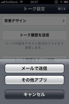 lineback_05-thum.jpg